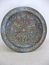 """13"""" Naji Decorative Pottery Dish Bowl from Fes Morocco with Metal Filagree Work"""
