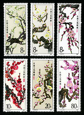 PR China 1985 T103 Plum Blossom (6v Cpt) Fresh MNH