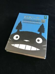 Studio Ghibli 21 Movies Collection Box Set (DVD, 7-Disc Set, Special Edition NIB