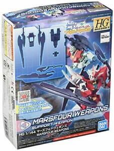 BANDAI HGBD: R Gundam Build Divers Re: RISE Marsfour Weapons  1/144 GanPla