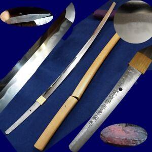 Japanese Tamahagane Wakou Forging Steel Blade Clay Tempered Samurai Sword #0498
