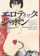 Erotic · japon book - 2010/12/18 Introduction Lolicon, aid dating, sexual harass