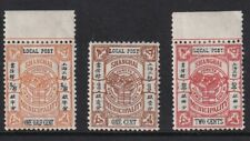 China - Shanghai Local Post Stamp Group - MH