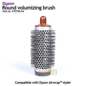Dyson airwrap styler HS01 Round volumizing brush 970750-04 Exclusive Copper Gift