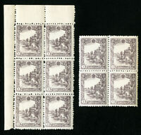 Manchukuo Stamps # 100 VF OG NH Lot of 10 Catalog Value $70.00