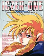 Tatakae!! ICZER One illustration art book Mediamix special