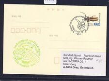 49751) LH FISA SF Frankfurt - Graz Österreich 12.5.2011, GA Korea Insect Essen