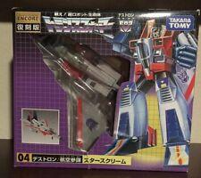TAKARA TOMY TRANSFORMERS G1 ENCORE 04 STARSCREAM  (GENERATION 1 CLASSIC)