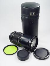 Telelens Jupiter-36 V 3.5 250mm Kiev-88 6x6 middle format. s/n 841961.