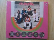 PUHDYS CD: MOSKAU '77 (NEU; LTD.EDT., DIGIPACK; MELAMOUD RECORDS MEL-R003)