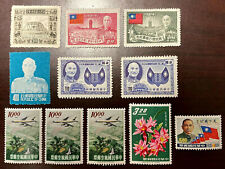 11 x Early Taiwan MNH Lot