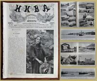 """1905 RR! Old Russian Magazine """"NIVA"""" SAKHALIN ODESSA MUTINY BATTLESHIP POTEMKIN"""