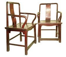 Antique Chinese Ming Arm Chairs (5876) (Pair), Circa 1800-1849