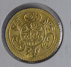 Dinde 1808 1223 21 Hayriye Altin Or Conterstamped Rare Ce Beau GL0099 Comb