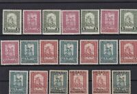 bosnia hertzegovina mint never hinged  stamps ref 12732