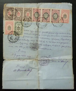 Serbia 1885 Revenue Stamps On Document  C5