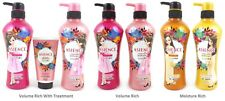 KAO Japan Asience Volume Rich & Moisture Rich Shampoo & Conditioner Set