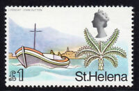 St Helena One Pound Stamp c1968 Unmounted Mint Never Hinged (1967)