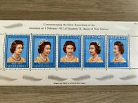 New Zealand Queen Elizabeth Silver Jubilee Stamps