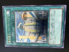 JAPAN329 YU-GI-OH! JAPANESE STON-JP048 Skyscraper 2 - Hero City Ultimate