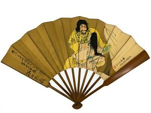Antique Japanese War Era FoldingPresentationFan in Paulownia Wood Box: Oct20-H