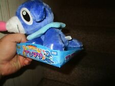 "BRAND NEW 9"" Popplio # 728 Pokemon Plush Dolls Toys Authentic Official TOMY"