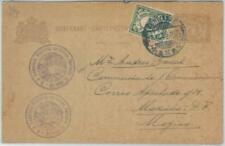 72564 - NETHERLANDS Indies -  POSTAL HISTORY:  Stationery  Card to MEXICO 1926