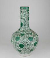 China antique jade green lotus scrolling leaves vase Qing Kangxi