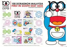 2014 Malaysia - 100 Doraemon Secret Gadgets Expo - Personalised Stamp Sheet