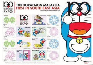 2014 Malaysia - 100 Doraemon Secret Gadgets Expo - Personalised Stamp Sheet