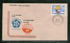 INDIA : FDC ON INT. EPILEPSY & NEUROLOGY CONGRESS -1989, # 29