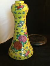 Vintage Chinese Yellow Base  Floral  Porcelain Table Lamp Base Wood Stand  28cm