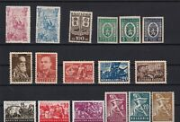 bulgaria mint never hinged collectors stamps ref r12227