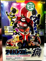 Unofficial Sentai Akibaranger (Vol.1 - 26 End + Concert Tour) ~ All Region ~ NEW