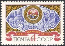 Russia 1981 Navi/Porto/Gru/Fruit/GAS/Stabilimento chimico/Factory/braccia 1v n31427