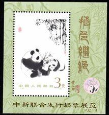 China 1985 Giant Panda S/S Optd with Hologram U/M MNH PJZ-4