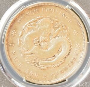 1895-1907 China Hupeh Silver Dollar Dragon Coin PCGS L&M-182 Y-127.1 XF Details