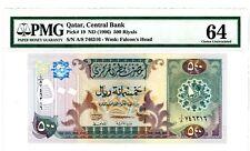 Qatar … P-19 … 500 Riyals … ND(1996) … Ch*UNC* PMG 64.