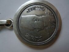 Rare Antique Sterling Silver Arabic Coin with silver key chain