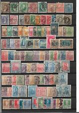 ARGENTINIEN Sammlung 1867 - 1980 gestempelt