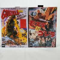 Godzilla King Of The Monsters & Godzilla Against Mothra Lot Of 2 NECA Reel Toys