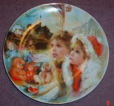 Limoges Collectors Plate LA VITRINE MAGIQUE 1986 Christmas NOEL