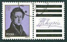 POLAND 1975 1z50 SG2394 used FG NH International Chopin Piano Competition #W27