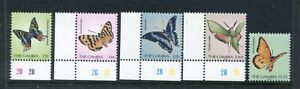 GAMBIA 2003 BUTTERFLY SET MNH