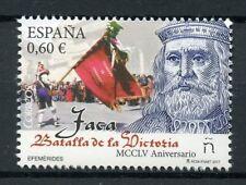 España 2017 estampillada sin montar o nunca montada Jaca batalla de la victoria mcclv aniversario 1 V Set Sellos militar