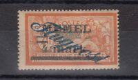 Germany Memel 1921 Merson Airmail O/P Air Post Mint MVLH J529