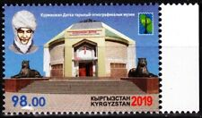 KYRGYZSTAN 2019 Space RCC: Museums. Joint Issue. Architecture Culture, MNH