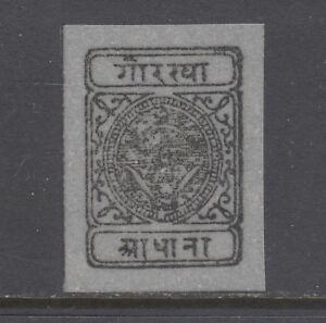 Nepal Sc 10 MNG. 1899 ½ a black FORGERY on translucent paper, fresh, sound