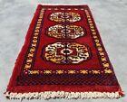 Hand knotted Vintage Pakistan Bokhara Jhaldar Wool Area Rug 2 x 1 Ft (11954 KBN)