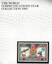 Oman 1983 Communication set single stamp. SG280  . MUH. going cheap